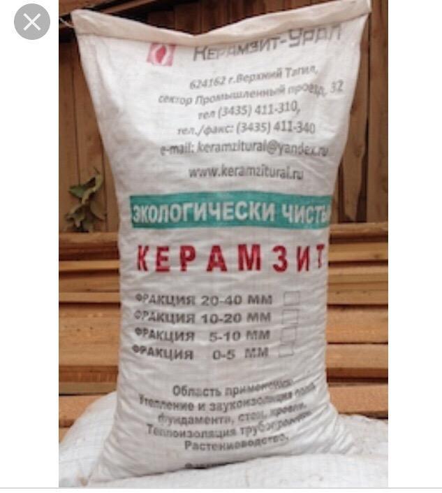 Сколько в 1 кубе керамзитобетона керамзита технические характеристики раствор готовый кладочный цементный марки 100